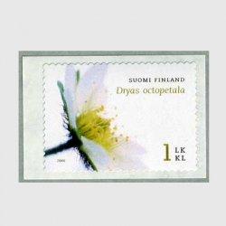 フィンランド 2006年チョウノスケソウ