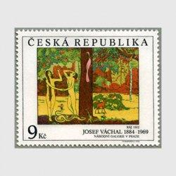 チェコ共和国 1996年Josef Vachalの作品
