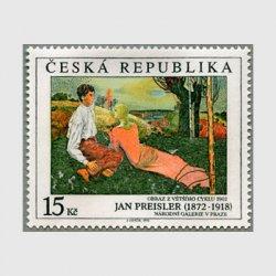 チェコ共和国 1998年Jan Preislerの作品