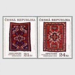 チェコ共和国 2010年絨毯