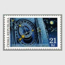 チェコ共和国 2010年プラハ天文時計600年