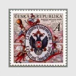 チェコ共和国 2010年郵便博物館