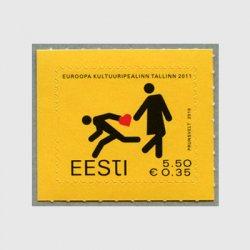 エストニア 2010年欧州文化首都'11