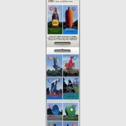 ニュージーランド 1998年巨大看板切手帳