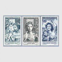 チェコスロバキア 1959年世界人権宣言10年3種