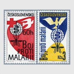 チェコスロバキア 1962年マラリア根絶2種