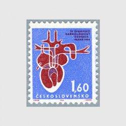 チェコスロバキア 1964年心臓