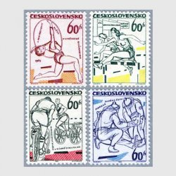チェコスロバキア 1965年山岳救助など4種