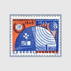 チェコスロバキア 1965年ITU100年