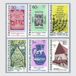 チェコスロバキア 1967年ユダヤ教会など6種