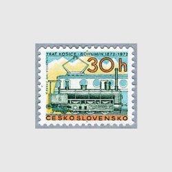 チェコスロバキア 1972年SL