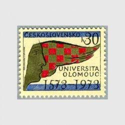 チェコスロバキア 1973年Olomouc大学400年