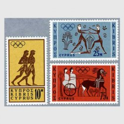 キプロス 1964年紀元前14世紀の芸術3種