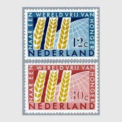 オランダ 1963年FAO2種