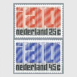 オランダ 1962年iao50年2種