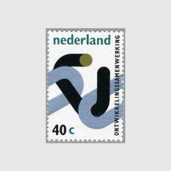 オランダ 1973年開かれたチェーン