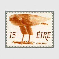 アイルランド 1975年木彫りの猛禽