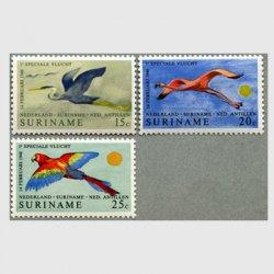 スリナム 1971年飛行する鳥3種