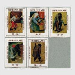 スリナム 1971年ブリューゲルの絵画より、子供の遊び5種