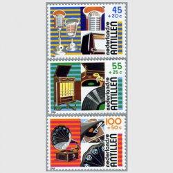 オランダ領アンチル諸島 1984年蓄音機など3種※少シミ