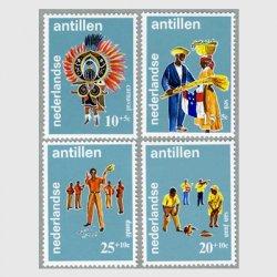 オランダ領アンチル諸島 1969年カーニバル衣装など4種
