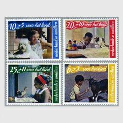オランダ領アンチル諸島 1968年子供とペット4種
