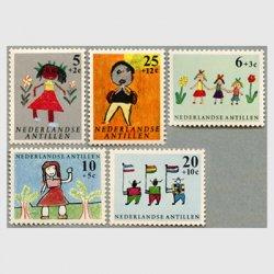 オランダ領アンチル諸島 1963年児童画5種