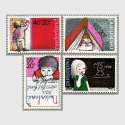 オランダ 1978年学ぶ子供4種