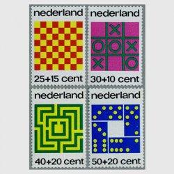 オランダ 1973年ゲーム4種