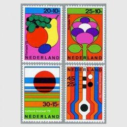 オランダ 1972年サマーフェスティバル4種
