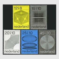 オランダ 1970年コンピューターグラフィック5種