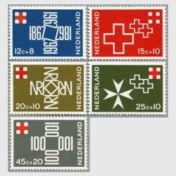 オランダ 1967年オランダ赤十字100年5種