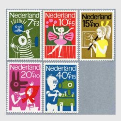 オランダ 1964年子供の芸術と創造5種