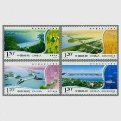 中国 2010年新中国淮河治水600年4種