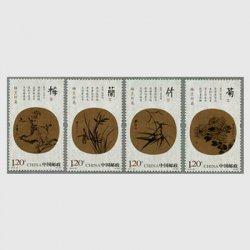 中国 2010年梅蘭竹菊4種
