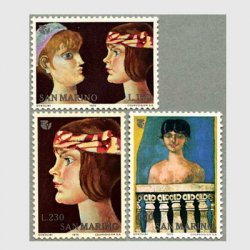 サンマリノ 1975年国際婦人年3種