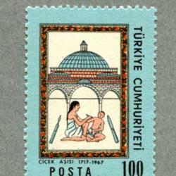 トルコ 1967年天然痘ワクチン