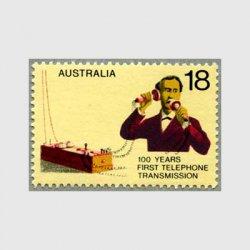 オーストラリア 1976年電話100年