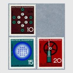 西ドイツ 1964年科学と技術の進歩3種