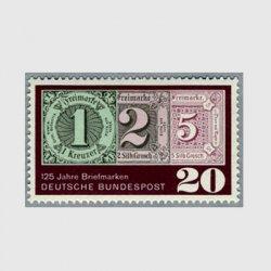西ドイツ 1965年ドイツ切手発行125年