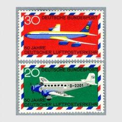 西ドイツ 1969年エアメール50年2種