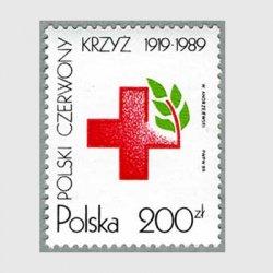 ポーランド 1989年ポーランド赤十字70年