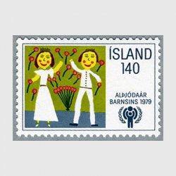 アイスランド 1979年世界子供年