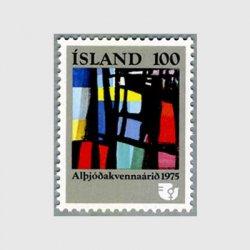 アイスランド 1975年国際婦人年