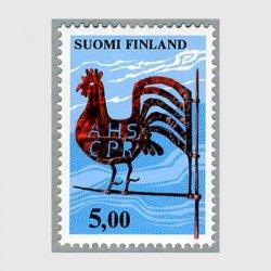 フィンランド 1977年風見鶏