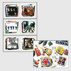イギリス 2007年 ビートルズ切手