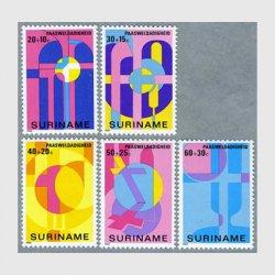 スリナム 1980年イースター5種
