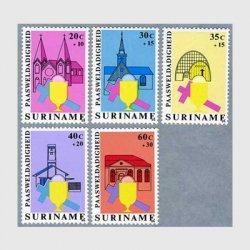 スリナム 1979年イースター5種