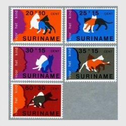スリナム 1978年猫と子供5種