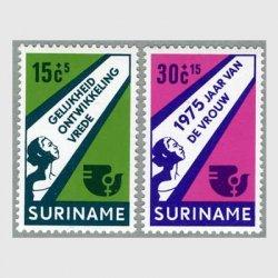 スリナム 1975年国際婦人年2種